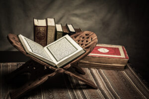 The Qur'an for sisters